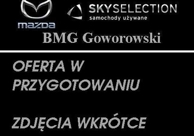 wkrotce11SKYSELECTION LOGO BMG MALE.JPG